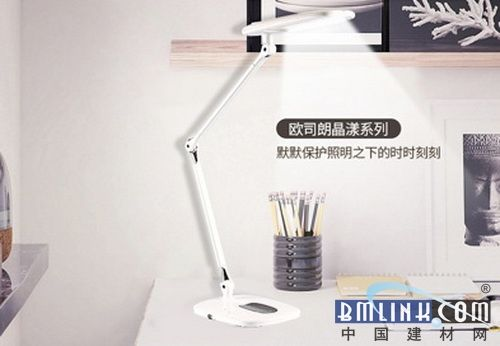 """欧司朗发布""""晶漾""""LED台灯成功上市保险管"""
